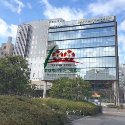 東京済生会中央病院